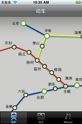 苏州至青岛动车路线图